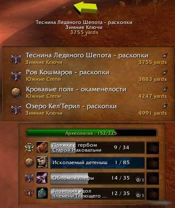 Профессии в wow legion - b